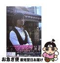 【中古】 「アンティーク~西洋骨董洋菓子店~」オフィシャル写真集 / editor ToI?kyoI? Shinshokan 2009 / 新書館 [大型本]【ネコポス発送】