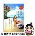 【中古】 Beach girls no.26 / エイ出版社 / エイ出版社 [大型本]【ネコポス発送】