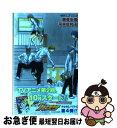 【中古】 黒子のバスケーReplaceー 4 / 藤巻 忠俊 / 集英社 [新書]【ネコポス発送】