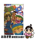 【中古】 ミルモでポン! 2 / 篠塚 ひろむ / 小学館 [コミック]【ネコポス発送】