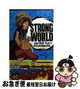 【中古】 ONE PIECE FILM STRONG WOR...