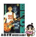 【中古】 BECK 3 / ハロルド 作石 / 講談社 [コミック]【ネコポス発送】