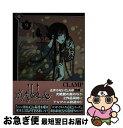 【中古】 ×××HOLiC(ホリック) 9 / CLAMP / 講談社 [コミック]【ネコポス発送】