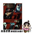 Rakuten - 【中古】 01<zero one> 2 / 奥 浩哉 / 集英社 [コミック]【ネコポス発送】