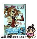 【中古】 ラブライブ!コミックアンソロジー School idol project 2 / こもわた遙華, 風華チルヲ / KADOKAWA/アスキー・メディアワークス [コミック]【ネコポス発送】