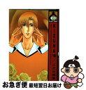 【中古】 Kizuna 絆 8 / こだか 和麻 / ビブロス [コミック]【ネコポス発送】