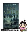 【中古】 Die Trying / Lee Child / Bantam [ペーパーバック]【ネコポス発送】