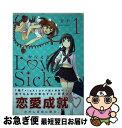 【中古】 かなえるLove Sick 1 / タチ / KADOKAWA [単行本]【ネコポス発送】