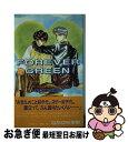 【中古】 Forever green / なかはら 茉梨, 安東 実 / オークラ出版 [新書]【ネコポス発送】