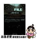 【中古】 The file 15 years of interviews an / ゴスペラーズ / 角川マガジンズ [単行本]【ネコポス発送】