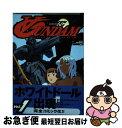 【中古】 〔ターンエー〕Gundam 1 / 曽我 篤士 / 講談社 [コミック]【ネコポス発送】