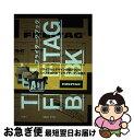【中古】 フライターグブック / FREITAG lab.ag / アスペクト [単行本]【ネコポス発送】