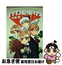 【中古】 かわいいや / 竹本 泉 / 芳文社 [コミック]【ネコポス発送】