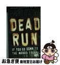 【中古】 Dead Run / P. J. Tracy / Penguin [ペーパーバック]【ネコポス発送】
