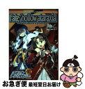 【中古】 Fate/hollow ataraxiaコミックアンソロジー 10 / 一迅社 / 一迅社 [コミック]【ネコポス発送】