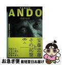 【中古】 TADAO ANDO Insight Guide 50 Keywords about TADAO A / 安藤 忠雄 / 講談社ビー [単行本(ソフトカバー)]【ネコポス発送】