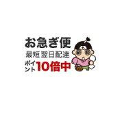 【中古】 求む!日本のパートナー(起業家) アメリカ人気商品100であなたも大成功! / ベンチャー・リンク / 産業能率大学出版部 [単行本]【ネコポス発送】