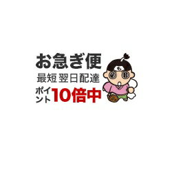 【中古】 mega-star's prayer presents「メガマソ人