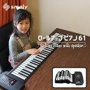 電子ピアノ【あす楽】Smaly ロール ...