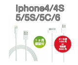 �ڥ����100�ߡ�iPhone �����֥� ���Ŵ� ���� ���ť����֥� ǧ�� MFI 1m 2m 3m lightning�����֥� iPhone6S iPhone6 iPhone5 5S 5c iPhoneSE iOS���С������ư���ǧ�� lightning �����֥� �饤�ȥ˥����֥� USB�����֥� �ڥ����100��������500�ߡ�