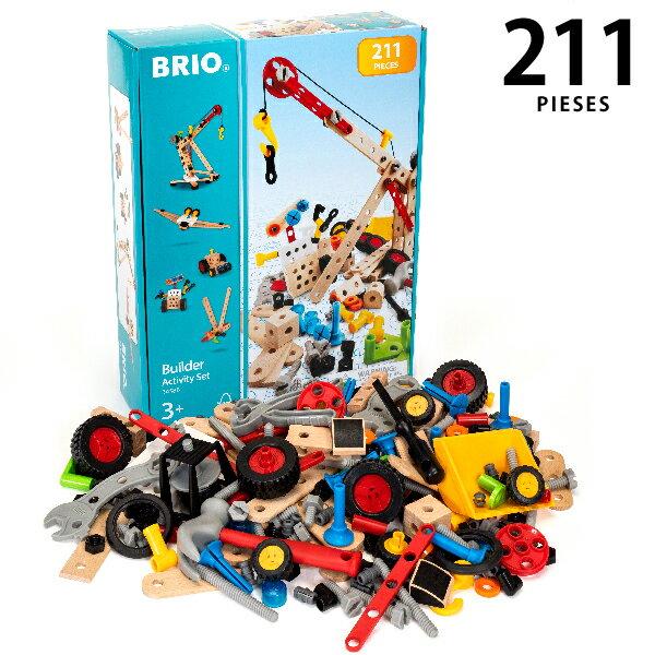 BRIO(ブリオ)木のおもちゃ ブリオビルダー/アクティビティセット210ピース(3歳から)