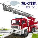 ブルーダー/Bruderプロシリーズ(車のおもちゃ) MAN消防車(3歳から)