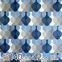 ボラスコットン boras cotton 生地 幅約150cm×約1リピート/約62cm MALAGA(マラガ)/BLUE
