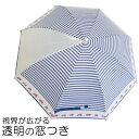 ドゥ・セー deux C 子供傘50cm モービル/ブルー【店頭受取も可 吹田】
