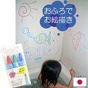 おふろdeキットパス/3色(赤・緑・青)【HLS_DU】_0824楽天カード分割