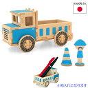 プレイデコ PLAY-DECO Work Vehicles/ダンプトラック(小物入れ)