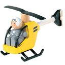 木のおもちゃプラントイ PlanCityヘリコプター