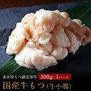 【SALE緊急延長◆半額50%OFF◆2,700円→1,35...
