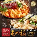 【2,000円OFF◆5,200円→3,...