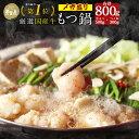 【衝撃の45%OFF◆7,750円⇒4,...
