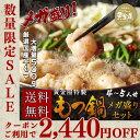 【クーポン利用で2,440円OFF!6,...