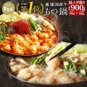 【衝撃42%OFF◆8,650円→4,980円】国産牛超メガ...