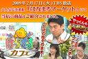 999円 名物酢もつ(...