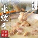 送料無料【鍋】美神鶏 水炊きセット(2〜3人前)| スープ お取り寄せグルメ 鍋セット 鶏つくね 福...