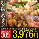 送料無料★30%OFF1,704円引き 夏季限定カレー味含む...