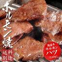 【ホルモン焼】グルメ甲子園決勝進出!疲労回復に効く栄養素がぎっしり!
