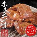 【大好評につき期間延長◆40%OFF!1,980円⇒1,18...
