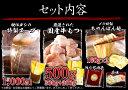 2,000円offクーポン【送料無料】黄金屋特製メガ盛...