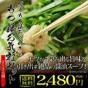大阪高麗橋で予約の取れない名店、もつ鍋みやわきの国産牛ホルモン使用、博多もつ鍋(