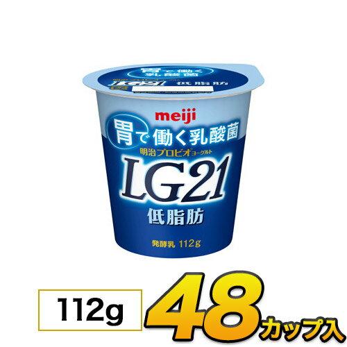 LG21低脂肪カップ48本