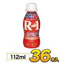 ���� R-1 ���[�O���g �h�����N �A�Z�������u���[�x���[ �y36�{���z 112ml ��ރ��[�O��