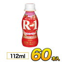 明治 ヨーグルト R-1 ドリンク ストロベリー 60本入り 112ml 飲むヨーグルト ヨーグルト飲料 R1ヨーグルト