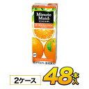 【あす楽】ミニッツメイド オレンジ 100%ジュース200