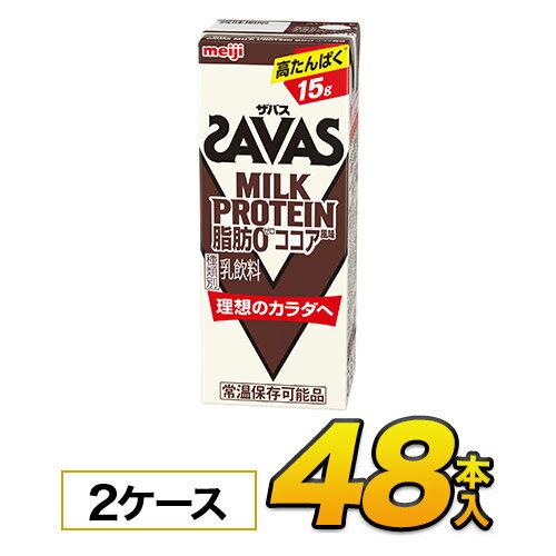 【あす楽】明治 SAVAS ザバス ミルクプロテ...の商品画像