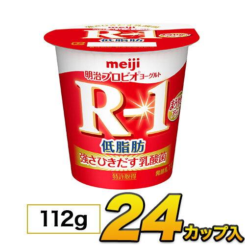 R-1低脂肪カップ24個