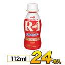 明治 R-1 ヨーグルト ドリンク プロビオ 低糖・低カロリー 112ml 24本入り 送料無料